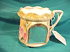 RS PRUSSIA(WHEELOCK) MIRRORED SHAVING MUG (Image1)