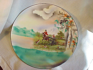 RS PRUSSIA FOX HUNT PLATE/BRIGHT COLORS (Image1)