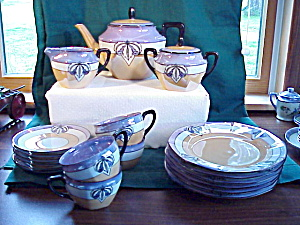 RS PRUSSIA ART NOUVEAU 21 PC TEA SET (Image1)