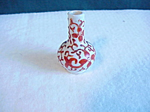 MINIATURE ORIENTAL VASE - MARKED (Image1)