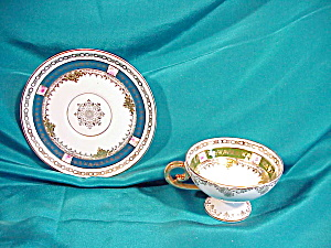 RS PRUSSIA (BEEHIVE) PEDESTAL CUP & SAUCER (Image1)