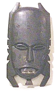 Ghana Tribal  Wooden Ceremonial Mask (Image1)