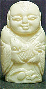 Carved Bone Japanese Figural Netsuke (Image1)