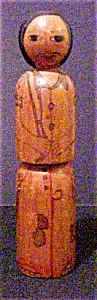 Carved Wooden Male Figure - Pacific Rim (Image1)