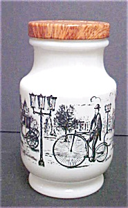 White Glass Victorian Style Design Jar (Image1)