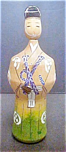 Wooden Male Oriental Figure (Image1)