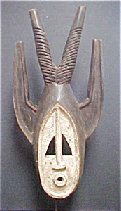 Older Carved Wooden Cameroun, African Mask (Image1)