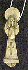 Vintage Wooden Carved Religious Figure (Image1)