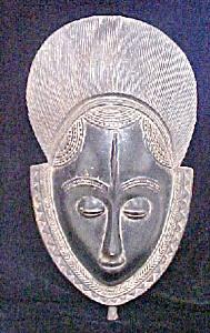 A Fine Baule Mask - African (Image1)