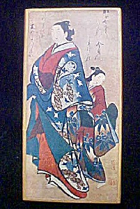 Wooden Box w/Asian Ladies  Motif (Image1)