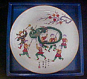 Dragon Dance - Limited Edition Plate (Image1)