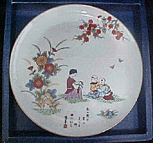 Child Of Straw - Limited Edition Plate (Image1)