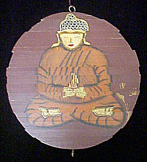 Asian Slatted Art (Image1)