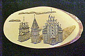 Kosovo Souvenir - Vintage Wooden Plaque (Image1)