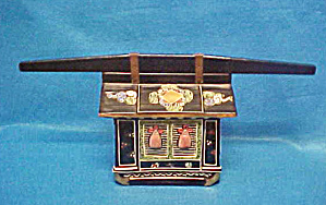 Kamotsuru  Pagoda Style Decanter (Image1)