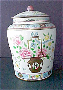 Asian Style White Decorated  Urn Shaped Tin (Image1)