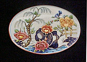 English Daher Tin Container w/Asian Floral (Image1)
