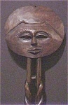 African Figure/Mask - Hand Carved