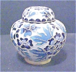 Click here to enlarge image and see more about item A263: Cloisonn� Jar/Chinese