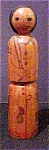 Click here to enlarge image and see more about item A377: Carved Wooden Male Figure - Pacific Rim