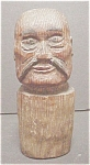 Vintage  Folk Art - Carved  Male Head
