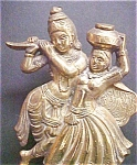 Click to view larger image of Brass Figural Plaque - Indian Couple Dancing (Image1)
