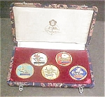 Click here to enlarge image and see more about item AA128: Boxed Enameled Shanghai Medals