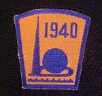 Click here to enlarge image and see more about item AA433: 1940 World's Fair Cloth Patch