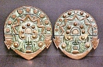 Click here to enlarge image and see more about item AA438: Pair Vintage Metal pre-Columbian Style Masks