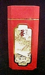Click here to enlarge image and see more about item AA578: Oriental Container w/Scenic Design