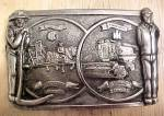International Harvester's Metal Belt Buckle