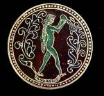 Click here to enlarge image and see more about item AAA445: Aquarius Enameled Metal Belt Buckle
