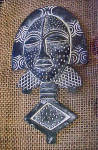 Click here to enlarge image and see more about item AAA943: African Style Mask - Framed