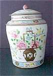 Click here to enlarge image and see more about item T535: Asian Style White Decorated  Urn Shaped Tin