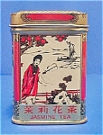 Miniature Jasmine Tea  Advertising Tin