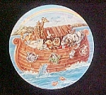Click to view larger image of Noah's Ark Tin (Image1)