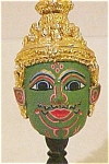 Click to view larger image of Thailand Khon Ceremonial  Mask (Image1)