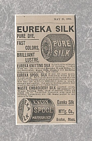 Eureka Silk Add