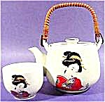 Oriental Geisha Tea Set - Porcelain 5 Pc. - Japan (Image1)