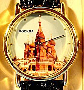 St. Basils Cathedral - Wrist Watch - Moscow, Russia