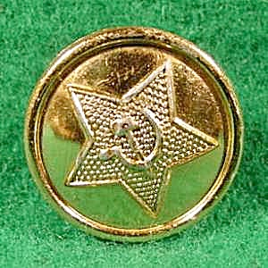 Soviet USSR Army Button with Star and Crest ~ Military (Image1)