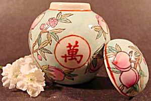 Oriental Porcelain Jar - Fruit Decor And Medallion