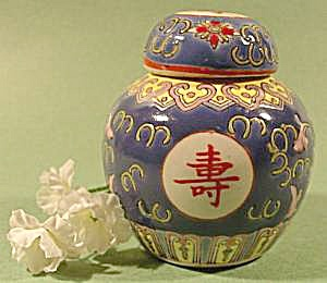 Oriental Ginger Jar - Miniature - Floral Decor (Image1)