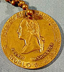 American Jubilee World's Fair 1939 Key Chain