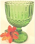 Click here to enlarge image and see more about item AAA343: Pressed Glass Pedestal Vase Planter - Green