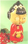 Click here to enlarge image and see more about item AAA801: Oriental Doll Paper Mache Nodder - Vintage