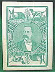 Click here to enlarge image and see more about item B542: 1894 Playing Cards - Hounds and Hares - J.W. Keller