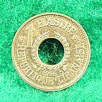 Click here to enlarge image and see more about item B799: Coin - Lebanon 1955 Piastre - Uncirculated