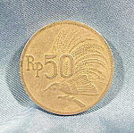 Click here to enlarge image and see more about item B800: Coin - Indonesia 50 Rupiah - 1971