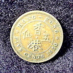 Click here to enlarge image and see more about item B801: Coin - Hong Kong 1950 Five Cents